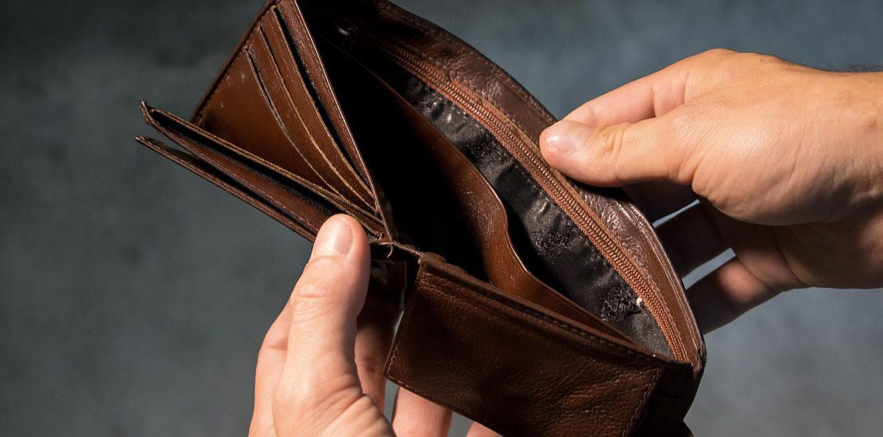 Как признать себя банкротом?